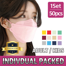Korean Mask/Couple Mask/Color Mask/Surgical Mask/Disposable Mask/Individual Mask