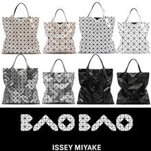 ISSEY MIYAKE BAOBAO BAG LUCENT PRISM