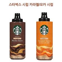 Starbucks 354ml Natural Flavors