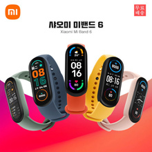 Latest release in 2021 Xiaomi Mi Band 6 / Chinese version [English/Chinese] / Magnetic charging/1.56 inch amp/30 types of exercise / VAT included / Free shipping