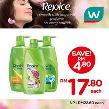 Rejoice Shampoo 600ml Asst