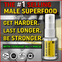 😈#NO.1 SELLING!😈BLACK HONEY⚡1HR = ROCK HARD!💋1BTL = 3 MTHS!💋TONGKAT ALI😈ERECTILE DYSFUNCTION