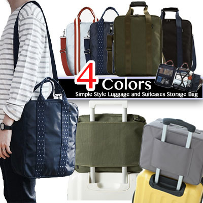 【CRAZY PRICE $9.9】Simple Style Luggage And Suitcases Storage Bag Portable  Cloth BUY 2