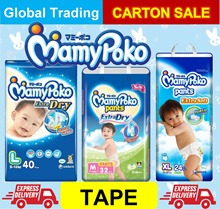 [FAST DELIVERY] MAMYPOKO EXTRA DRY TAPE / JUMBO PACK ★Carton Sale / Ready Stock★