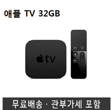 APPLE TV 4TH 32GB