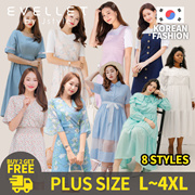 4559 Sizes 8-16 Womens Ladies New Celebrity Style Pleated Party Dress