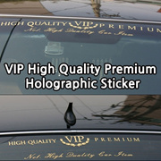 VIP Premium Holographic Sticker Windshield Decals Car Front/Rear Lion Logo 1set 2pcs