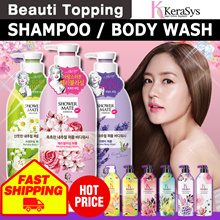 1-day 100P Limited Super Price★LOWEST PRICE GUARANTEED★Kerasys★Perfume Shampoo/Conditioner/Body Wash