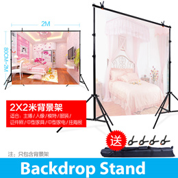 Backdrop Stand for Photography / Videoing / Studio Photoshoot / Background Equipment