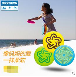24bbe533c1 Decathlon childrens outdoor soft Frisbee toy UFO fun kindergarten  parent-child bite sbt