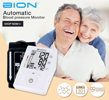 5Yrs Warranty BION Automatic Blood Pressure Monitor MA350f / MA801f