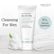 [Manyo Factory HQ Direct operation]  ★Galac Foam★ Daily Foam Cleanser for Men that's non-irritating