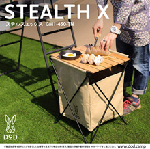 DOD Doppelganger Stealth X Recycle Bin Table GM1-450 [Tan / Black] Free Shipping