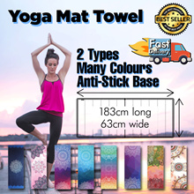 Yoga Pilates Mat Towel Anti Slip Premium Quality Mandala Design