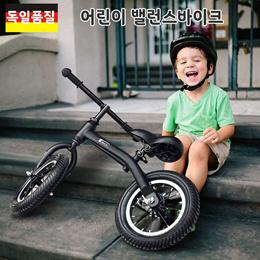 balance car 3-6岁儿童平衡车
