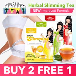 [BUY 2 GET 1 FREE] 21st Century Herbal Slimming Tea with Garcinia Cambogia and Gymnema Sylvestre