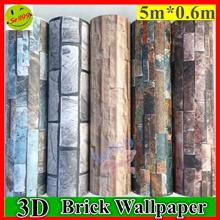 ♛【3D Brick stripe Wallpaper】 ★ Self-adhesive  ★ Eco-friendly Mould proof ★  Waterproof  ★ 【5m*0.6m】