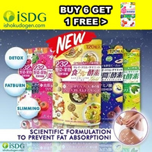 NEW PRODUCTS IN!!!! ♦ AUTHORISED SELLER ♥ ISDG JAPAN NO.1 ENZYME SLIMMING/DETOX/FATBURN ♥