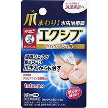 [iroiro] Lot pharmaceutical [the designated second medicine] Mentholatum ekushibu W and # care gel 15g