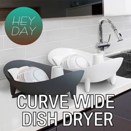 Curve Wide Dish Dryer/Dish Drainer/Dish Draining Board/Dryer Rack/kitchen/Dish Drying Rack/Storage