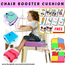 [FREE GIFT] * Chair Booster Cushion * Dining Pad Cover* Kids* portable* Booster seat * Premium Quali