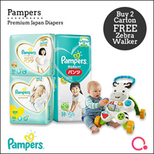 [PnG] USE COUPON NOW! BUY 2 CARTON GET 1 FREE TOY Baby Dry Diapers/Premium Care Pants/Tape