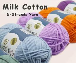 [NEW LISTING]★ 5-Strands Milk Cotton Yarn ★ Minimum order 5 Balls. ★ ★ Free Delivery ★ NET PRICE ★