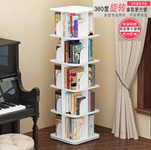 Rotatable Bookshelf /Multi-layer Bookshelf / Space saving Bookrack/ Big Volume Book rack