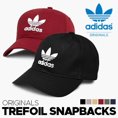 a4feee73d88 AUTHENTIC ADIDAS TREFOIL BLACK GREY HAT SNAPBACK BASEBALL CAP MILITARY FREE  SHIPPING PREMIUM SALE