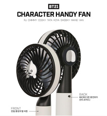 [ BT21 ] BTS CHARACTER HANDY FAN