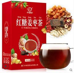 2盒/红糖姜茶桂圆枸杞红枣黑糖