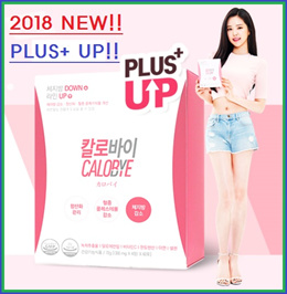 ★TODAY DEAL◀CALOBYE PLUS▶ DIET SLIM BODY 1 MONTH CARE PROGRAM/ BEAUTY DIET FOOD/ SEXY BODY