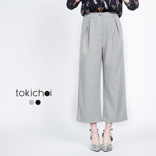 TOKICHOI - Pleated Cropped Trousers-170257