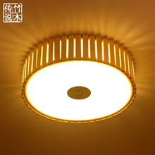 After month simple and modern living room ceiling LED lighting garden ideas bedroom study lighting 0