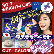 [$28.88ea*! BUY 5=$58 COUPON!*] ♥NANO CARBOLITE ♥NO.1 SUPER NIGHT ENZYME ♥LOSE 8KG ♥36 SACHETS/ BOX