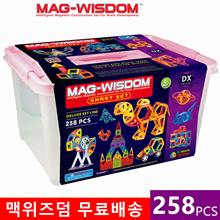 【Honey Shop】 ◆ Macwizard ◆ / 258pcs / 168pcs / designer set / magnetic block / imagination / creativity / hand sensory development / mag-wisdom / magnetic block