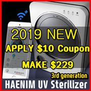 2019 NEW[Haenim] Haenim UV Sterilizer 3rd generation / Bluetooth 4.1 / Baby Bottle Sterizer