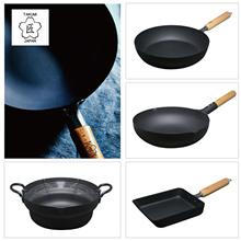 Takumi Japan iron frying pan / stir fry / egg pan / frying pan Japanese kitchen supplies