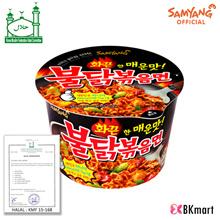 SAMYANG - SPICY HOT Chicken Ramen BULDAK BIG BOWL [HALAL]( Online Sole Distributor)