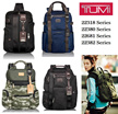 【Purchase with Your Coupon】Tumi Alpha Bravo Monterey 22318 And 22380 And 22681 And 22382 And 22117 And 26108 Series Bag