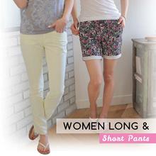 [PROMO RAMADHAN]  COUP S1 WOMEN SHORT PANTS - LONG PANTS / SKINNY PANTS / CELANA WANITA