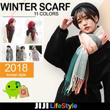 ★ Cashmere Winter Scarf ★Shawl Korean Female Thermal Wear★Neck Warmer★Holiday Season