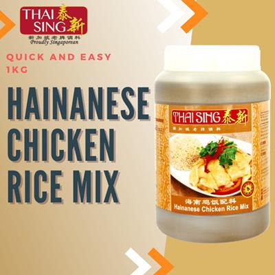 Hainanese Chicken Rice Mix - 1kg
