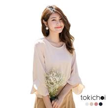 TOKICHOI - Ruffled Sleeve Blouse-180336