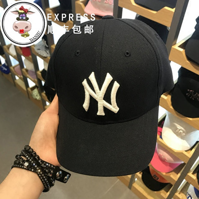 026a403d97f South Korean genuine products for MLB children s hat spring and summer four  seasons 2018 boys