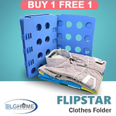 【FLIPSTAR】Adult Kids Size Clothes Folder/Folding Board/Shirt Storage/Magic/Children/Gifts/Hanger