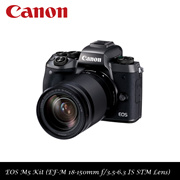 Canon EOS M5 Kit (EF-M 18-150mm f/3.5-6.3 IS STM Lens)