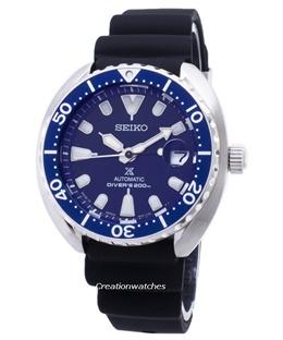 [CreationWatches] Seiko Prospex Mini Turtle SRPC39 SRPC39J1 SRPC39J Divers 200M Mens Watch