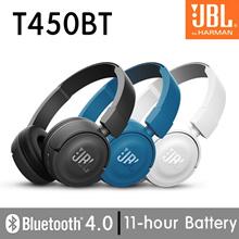 JBL T450BT / Wireless on-ear headphones / Bluetooth4.0 / 32mm Dynamic driver / 11hours
