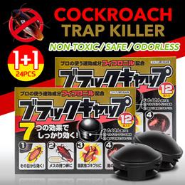 【1+1】24PCS Japan original Earth-Chem Cockroach Catch Room Trap Killer Non-toxic Safe Odourless
